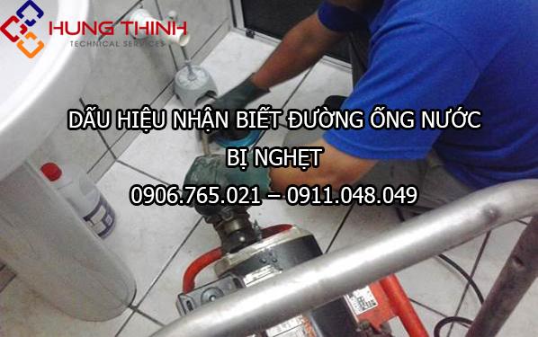 dau-hieu-nhan-biet-duong-ong-nuoc-nha-ban-bi-tac