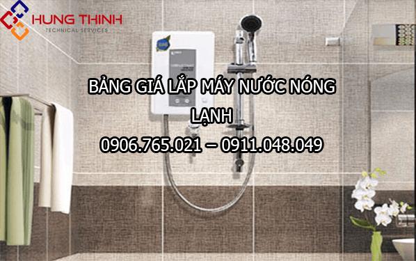 BANG-GIA-LAP-MAY-NUOC-NONG