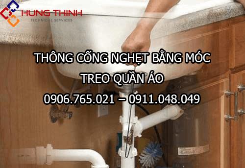 tong-hop-cac-cach-thong-cong-tai-nha