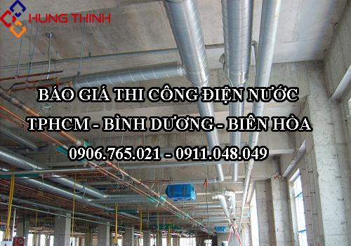 bao-gia-thi-cong-dien-nuoc-tron-goi