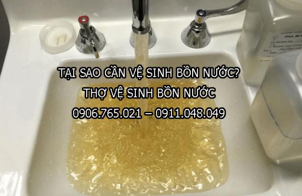 tai-sao-can-ve-sinh-bon-nuoc-dinh-ky